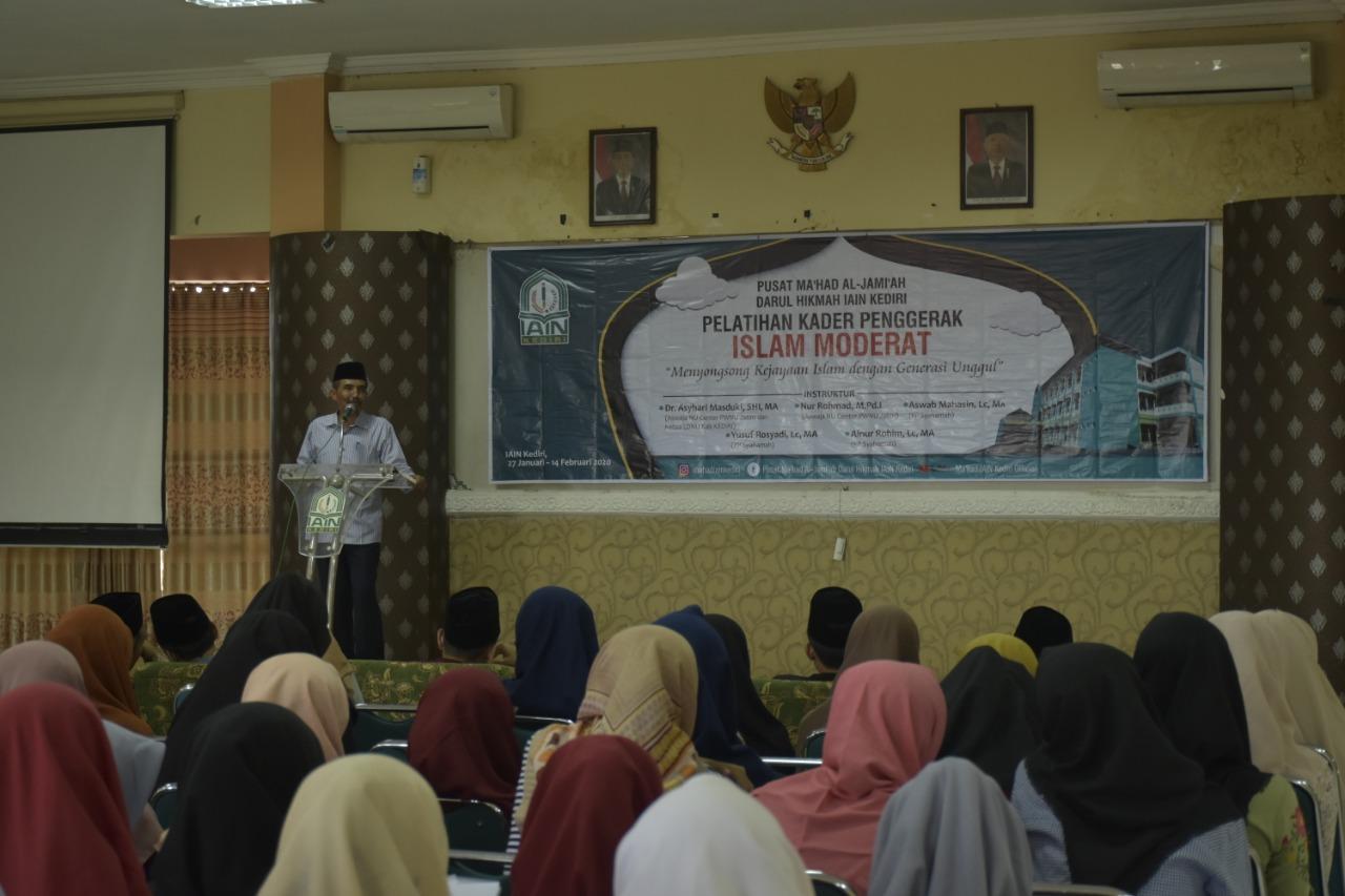 Gandeng Aswaja Center NU Dan Ponpes Syahamah, IAIN Kediri Siapkan Kader Islam Moderat